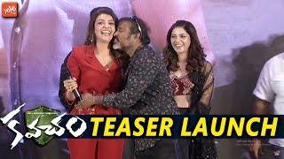 Kavacham Movie Teaser Launch | Chota K Naidu Kiss Kajal Aggarwal | Bellamkonda Sreenivas