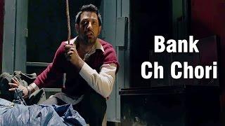 Funny Scene Bank ch Chori - Jatt James Bond | Best Comedy Scene