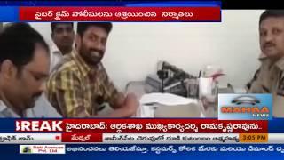 Jr NTR Movie Jai Lava Kusa Scenes Leakage | Kalyan Ram Files Complaint to Police