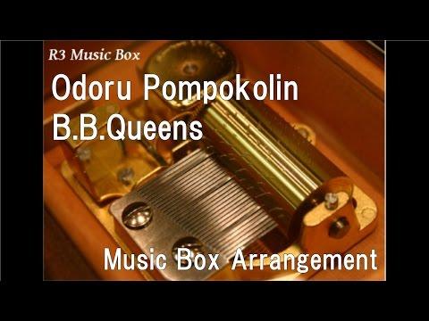 Odoru Pompokolin/B.B.Queens [Music Box]