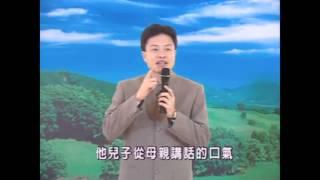 Đệ Tử Quy (Hạnh Phúc Nhân Sinh), tập 8 - Thái Lễ Húc