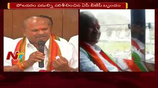 BJP Leader Kanna Lakshminarayana Fires On AP CM Chandrababu Naidu Over Polavaram Project | NTV