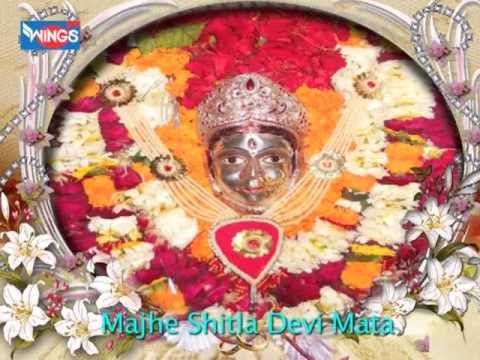 Jai Devi Jai Devi Majhe Shitla Devi Mata ( Maa Shitla Devi Aarti With Lyrics) video