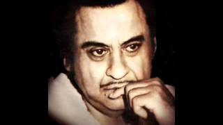 O Maa Patito Paboni Gange Kishore Kumar  Bengali