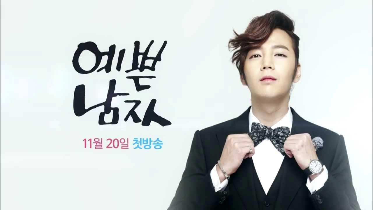 Pretty Man Korean Drama 2013 Pretty Man Korean Drama