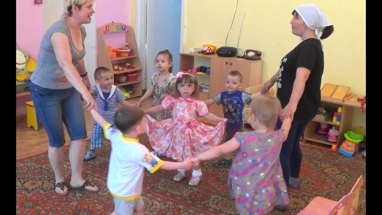 Хоровод поздравление с днем рождения в детском саду 49