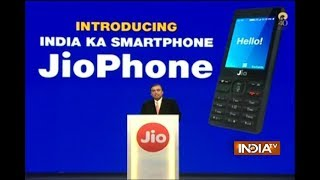 Reliance AGM 2017 : Mukesh Ambani Unveils JIO 4G VoLTE Feature Phone For FREE
