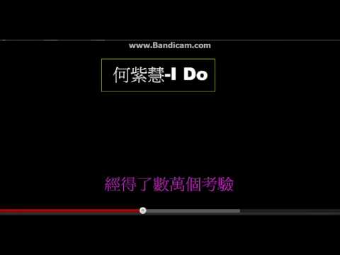 Tvb  只有您 (only You) Theme Song video