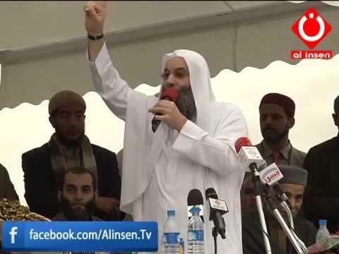image vid�o  محاضرة الشيخ محمد حسّان في باجة