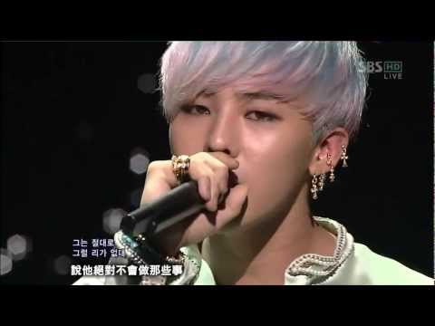 [LIVE 繁中字] 120923 G-DRAGON ft. SungHa Jung (鄭成河) - THAT XX (그XX) (那XX)
