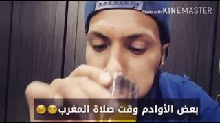 Funny video Haha Before iftar time and when Azan do Ramzan Video