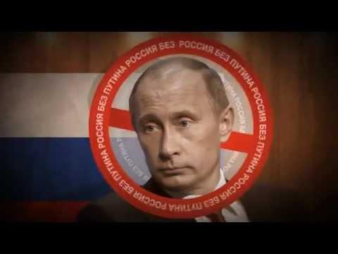 Выборы Путина 2018