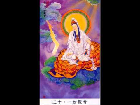 Tứ Vô Lượng Tâm (Từ, Bi, Hỷ, Xả) (Trích Từ Phật Học Phổ Thông)