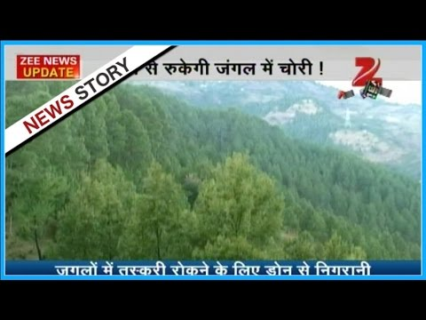News @ 8   Forest Department to look after forest using Drone Technology   Part  3