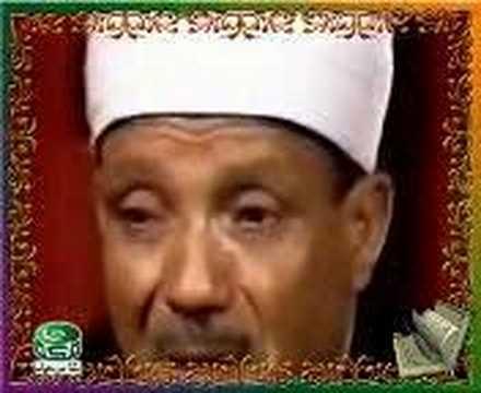 Islam - the Koran Karim