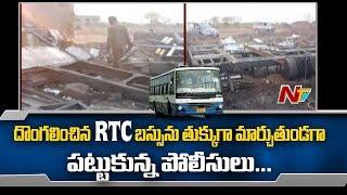 హైదరాబాద్లో చోరీకి గురైన బస్సు ఆచూకీ లభ్యం..!! || Hyderabad Missing Bus Found At Nanded