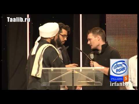 Молодой парень принимает ислам | Али Джифри