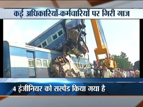 Aaj Ki Pehli Khabar | 21st August, 2017 - India TV