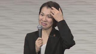 豊田真由子議員、暴言問題で陳謝