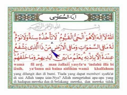 Bacaan Ayat Kursi Muhammad Thaha Al-junayd video