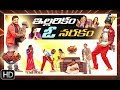 Jabardasth | 16th May 2019    | Full Episode | ETV Telugu