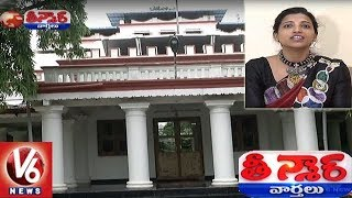 Devil In My House, Says Amrapali About Collectorate Bungalow | Teenmaar News