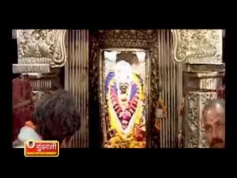 Bundelkhandi Devotional Song Compilation - Maa Sharda Ki Kahani - Sanjo Baghel video