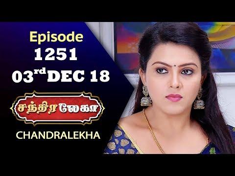 Chandralekha Serial | Episode 1251 | 03rd Dec 2018 | Shwetha | Dhanush | Saregama TVShows Tamil