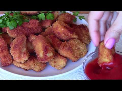 Куриные Наггетсы.Как приготовить куриные Наггетсы как в KFC в домашних условиях Chicken nuggets.