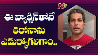 Hero Vishal Shares First Video After Cured From Coronavirus | NTV