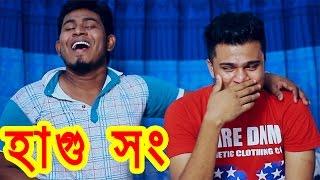 Bangla New Song 2017   bathroom song   Bangla new Funny Song   Akash Islam
