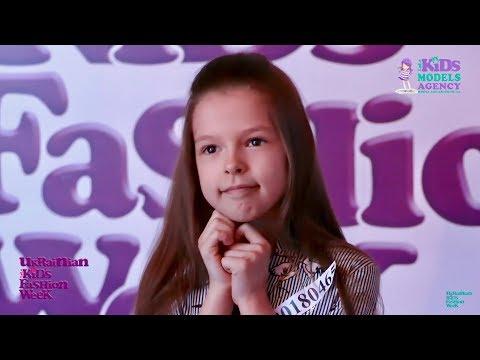 Кастинг детей-моделей на показы UKFW, 13 05 2018, Киев, караоке клуб Elvis.
