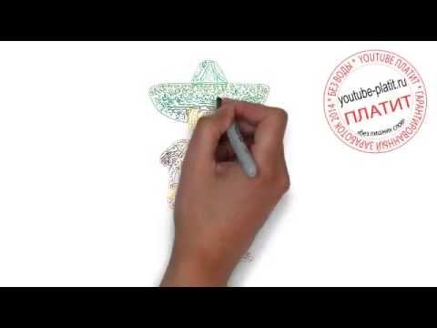 Видео как нарисовать закрытые глаза