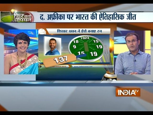 Phir Bano Champion: India TV discusses Team India's performance against South Africa with Sehwag