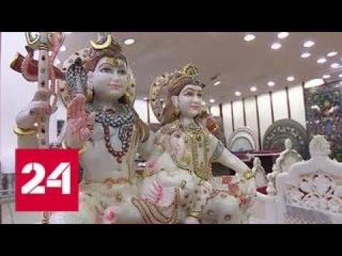 Сделано в Индии. Специальный репортаж Максима Киселёва - Россия 24
