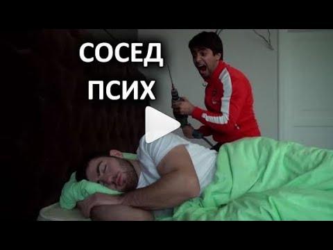 Сосед Псих))Приколы От Хиза Пранки НОВЫЕ УБОЙНЫЕ 2018