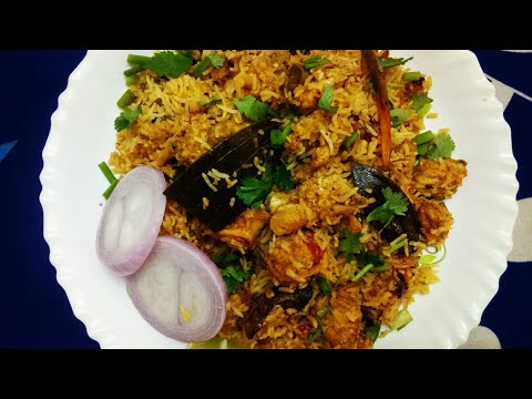 simple chicken biryani | chicken biryani recipe | chicken biryani  telugu | chicken biryani at home