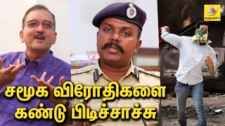 DCP Balakrishnan Interview on Jallikattu Protest and Violences