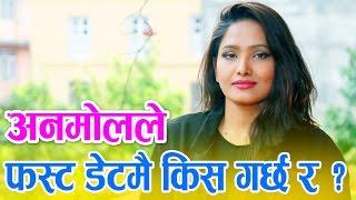 Ok Masti Talk with Indira Joshi || 'अनमोलले फस्ट डेटमै किस गर्छ र ?' - इन्दिरा जोशी