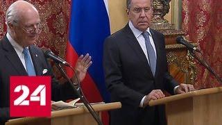 Лавров и Шойгу обсудили со спецпосланником ООН ситуацию в Сирии - Россия 24