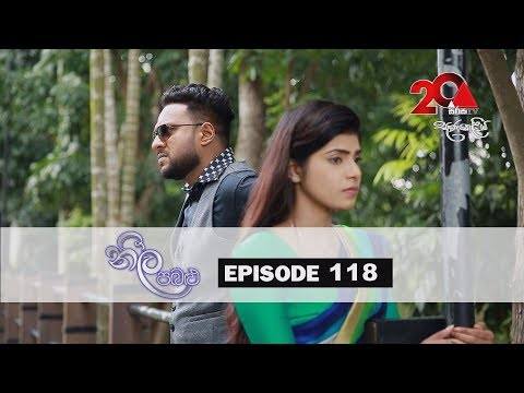 Neela Pabalu | Episode 118 | 22nd October 2018 | Sirasa TV