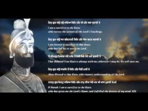 So Satgur Pyara Mere Naal Hai   Acoustic   NKJ