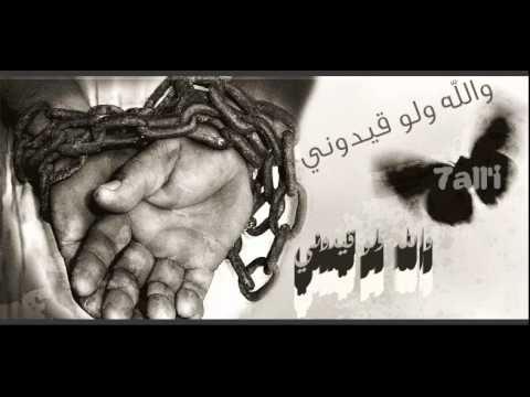 فلسطيني أنا hqdefault.jpg