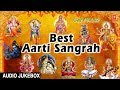 Best Aarti Sangrah, Best Aarti Collection I HARIHARAN, VIPIN SACHDEVA I Full Audio Songs Juke Box