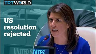 UN rejects measure condemning Hamas