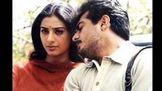 Kandukondain Kandukondain BGMs | IndianMovieBGMs