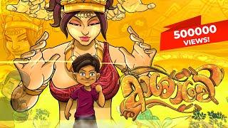 Ashawe  - Rohitha Rajapaksa, Neo ft. Dilki Uresha