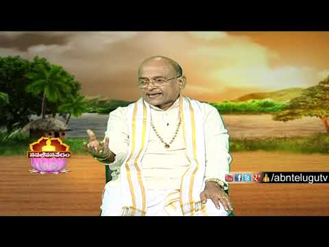 Garikapati Narasimha Rao About Pouring milk on Deities | Nava Jeevana Vedam Episode 1449 |ABN Telugu