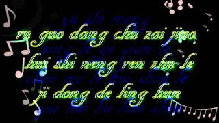 Vídeo 14 de Elva Hsiao