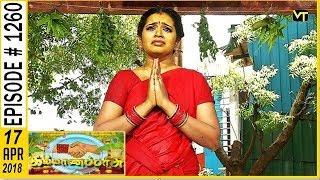 Kalyanaparisu  Tamil Serial Sun TV Episode 1260 17042018